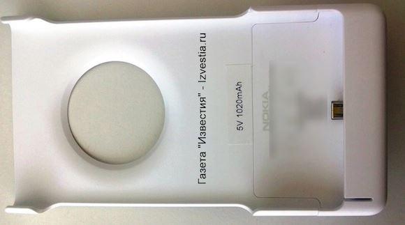 Nokia-Lumia-1020-Accessory