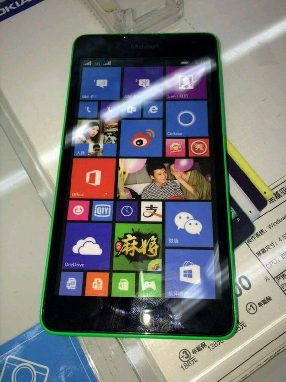 lumia-535-leak-2