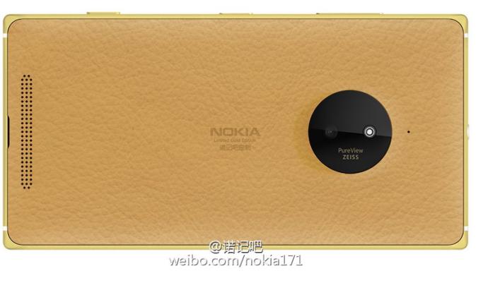 gold-lumia-830