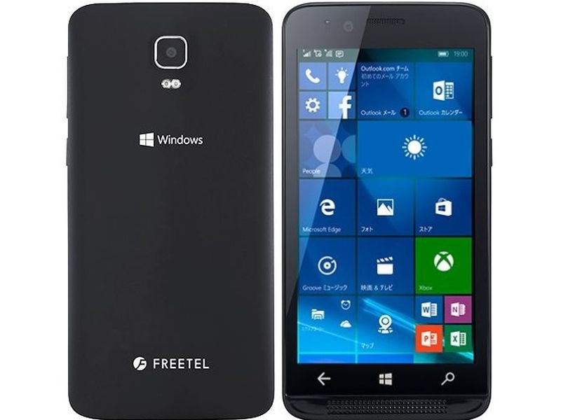 katan01-windows-10-mobile