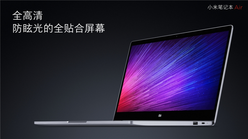 Xiaomi-Mi-Notebook-Air_12