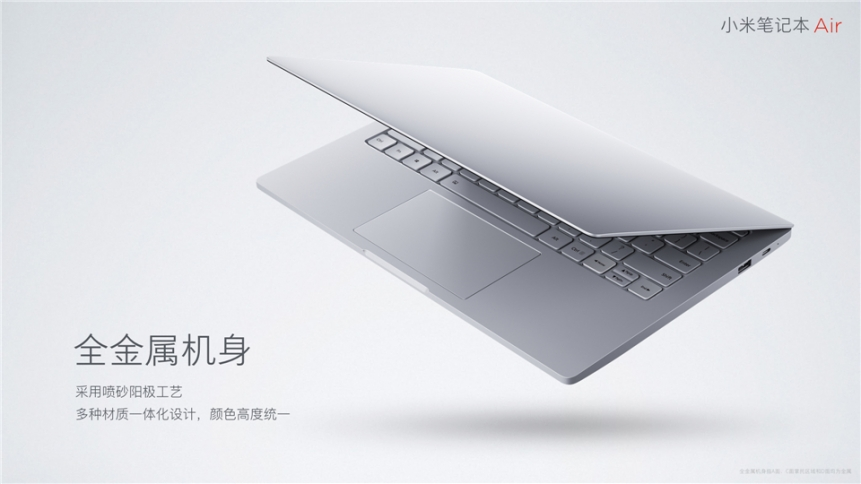 Xiaomi-Mi-Notebook-Air_13